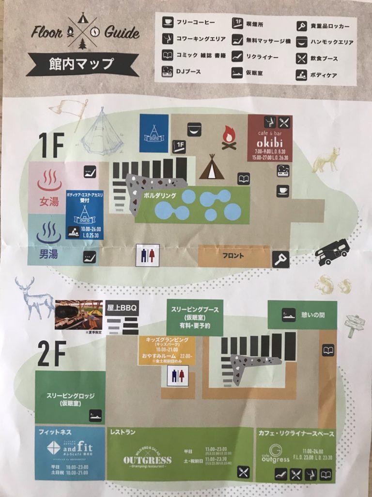 おふろカフェビバーク 館内マップ